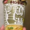日清 チキンラーメンビッグカップ 鶏白湯 食べてみた
