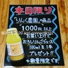 【お知らせ】出張販売日を変更します!2021 ~道の駅・木曽福島~