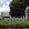 【公務員試験】合格者による面接対策「想定質問集」裁判所一般職編