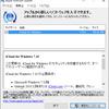 iCloud for Windows 7.10がリリース
