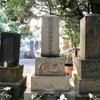 大田和で民衆を導き続けた 高僧願海上人のあしあと(横須賀市)