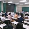 第9回国家神道・国体論研究会「近現代日本における国史学・神道論・国体論の交錯」の報告
