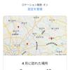 Google Map Timeline