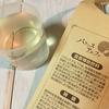 安心・完全♪無添加の完全発酵飲料 『バランスアルファ』