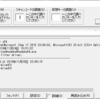 解決:「のどか」をインストールしているとDELL Alienware Aerea-51m の AlienFX キーが効かない問題