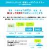 "U-mobileが最大2カ月無料でお試しの""トライアルキャンペーン""を実施中!"