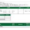 本日の株式トレード報告R1,12,19