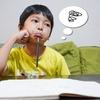 【テストができていればそれで安心!?】子どもたちは、何を学ぶべきなのか?