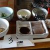 「松茸の会」に参加してきました。