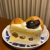 秋を感じるケーキ|巴裡 小川軒(新橋・目黒)