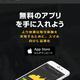 スマホでもハイローオーストラリア!公式アプリをインストールしていつでもどこでも取引しよう!