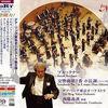 観る点でも聴く点でも驚きの連続! デア・リング東京オーケストラ第8弾 ブルックナー: 交響曲第7番