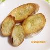 ニンニクのすりおろしナシ!3分で出来る簡単おいしいガーリックトースト