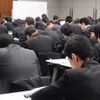 新設大学関係者、同僚教授、JR東の若手社員、国土交通省の局長