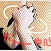 ヨガで足裏意識が難しい人へ『5分間の足指と足首ストレッチ法』