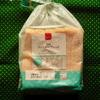 パッケージデザイン変更!Big-Aの食パン「Newファミリーブレッド」を購入。生のままとトーストで食べた感想を書いています