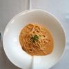 【リストランテ・アルコ】シーガイアのシェラトンにあるイタリアンレストラン。ランチはボリューム大でリーズナブル。デザートがもらえる方法も記載。