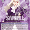 【WS】5/13今日のカードその1【Fate/stay night[Heaven's Feel]】