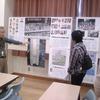 開催予告2/6~2/8被曝70年「原爆と人間」写真展(NHK和歌山放送局にて)