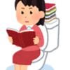 コロナ貧乏で死なぬため、お金に困らない力を身につけたい時に読むべき25の本たち