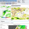 【台風の卵】気象庁の予想では24時間以内に沖縄の南で熱帯低気圧が台風17号『ターファー』になる見込み!22日にも九州地方へ上陸後に中国地方を縦断!?気象庁・米軍(JTWC)・ヨーロッパ中期予報センター(ECMWF)の予想は?