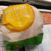 【100円マック】「チキンクリスプ」をじっくり味わってみた