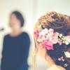 お呼ばれ結婚式(新婦友人スピーチ・手紙風)緊張しいさんにオススメ!