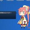 デスクトップマスコット「Apricot 1.1 for Android」