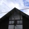 関温泉 山荘神奈にひとり泊('07)