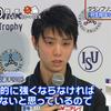 2015.11.27 - NHK杯 Day 2 SP - 记者会纪录