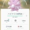 【ポケモンGO】初心者におすすめなノーマルタイプのポケモン!