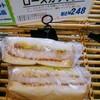 カツサンドはサンドイッチ界のスターだ!