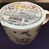 【マーケティング】たらみのゼリー買ったらマグカップもらえた