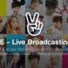 K-POPアイドルのVLIVEフォロワー数ランキング&チャンネル開設日を徹底解説!2019/3/26付け