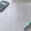 公認会計士試験合格まで簿記の勉強で心がけた3箇条