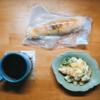 9/8(火)パニーニ、鰹たたき丼、カップ麺