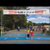 第44回札幌マラソン〜2019