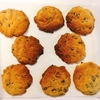 簡単・まぜるだけ、ザクザク食感のチョコチップクッキー【作り方】