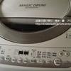 実家の両親が新しい洗濯機を買ってたので本当にそれで良かったのか調べてみた。。東芝 7.0kg全自動洗濯機 AW-7DE3MG(W)