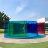 金沢21世紀美術館の庭にある無料で楽しめる「カラー・アクティビティ・ハウス」