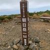 栂海山荘へ/目指せ日本海 Day 2 前半
