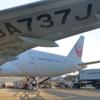 シドニー!(サファイア到達編)JALのJGC修行の終わり