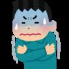 体脂肪低いと寒い。人間はあったかくいることで幸せになれると思う。