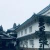 旅館 花屋 (長野県 別所温泉)