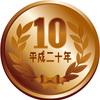 バイトの時給が上がったぁぁぁぁ!!!待て、10円やん 笑