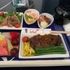 ポーランド航空で初めてのプレミアムクラスデビュー!ビジネスとの違いは?どんな特典がある?