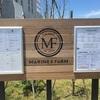 佐島 Marine & Farm、海辺レストランがオシャレすぎ!!