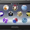 PS Vitaのリモートプレイを利用すればベッド上でもPS4が遊べる