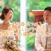 【結婚式フォト】駆け出しカメラマンが結婚式フォト撮影にチャレンジ