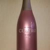 今日のワインはスペインの「クワトロ・カヴァ・ロゼ」1000円~2000円で愉しむワイン選び⑲